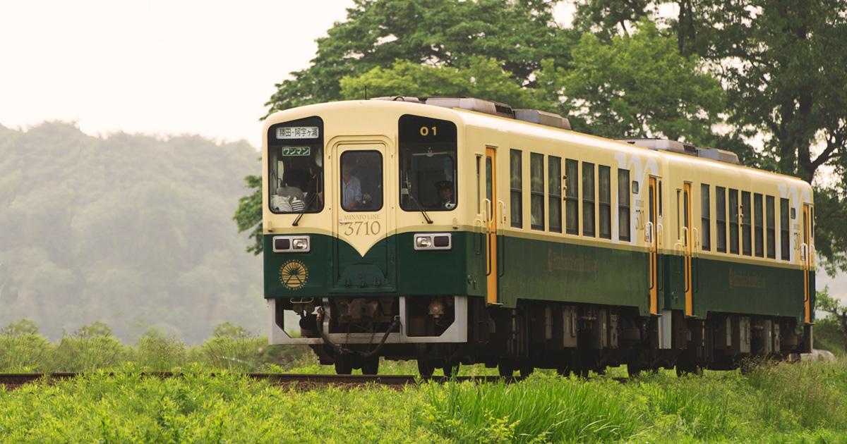 「湊線ビア列車2017」  ひたちなか海浜鉄道株式会社